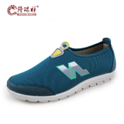 Long Ruixiang new years old Beijing cloth shoes men's old sports shoes casual shoes men's shoes dad 158