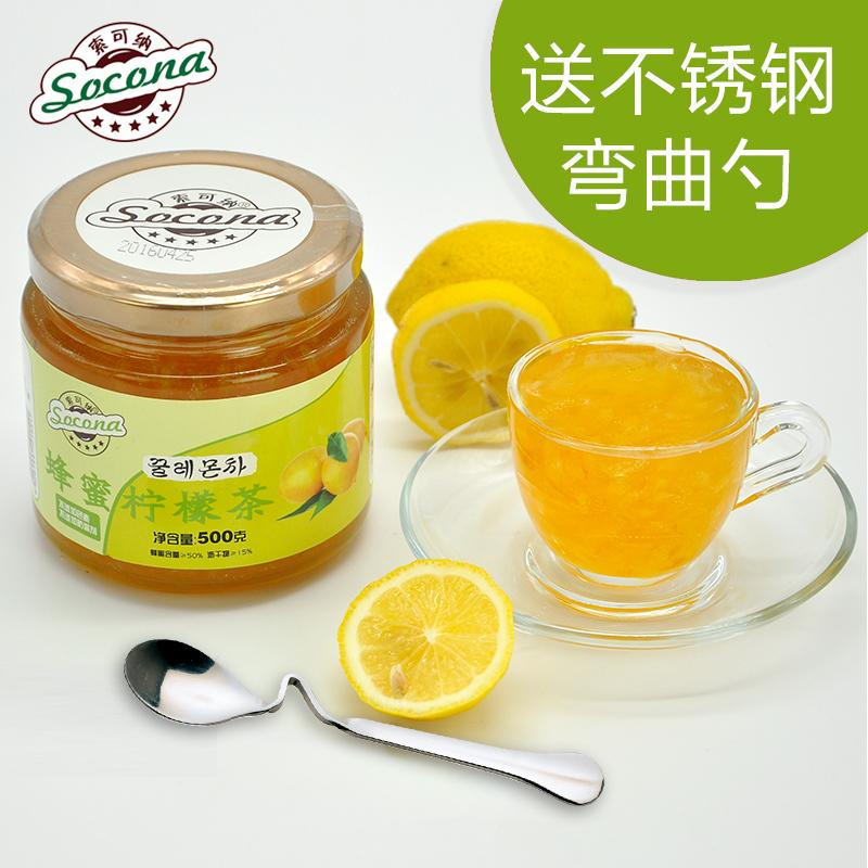 【买2瓶送勺】 Socona蜂蜜柠檬茶500g风味水果茶蜜炼酱冲饮品
