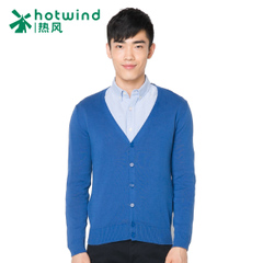 Hot air men's spring simple sweaters men's v neck Cardigan in Korean version of the slim leisure jacket men 08W5700