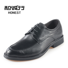 Iron Eagle and line Tony TIEDIAODONGNI2014 new fashion leather men's shoes 0090010