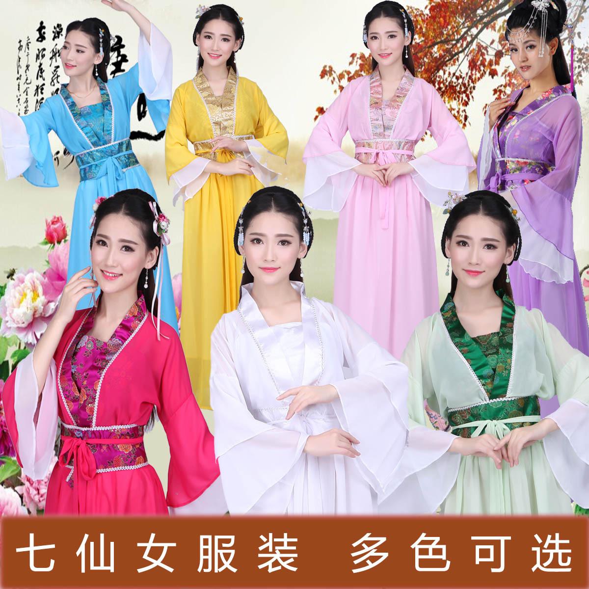 唐代古代服装汉服女款古装七仙女古筝复古孤单舞蹈服民族服演出服