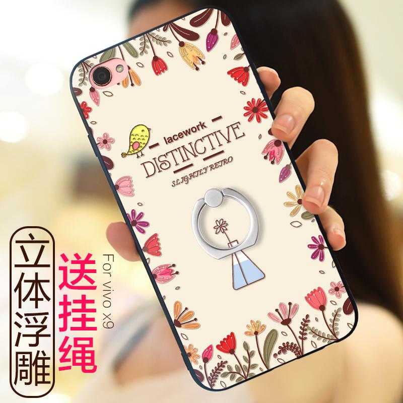 景为 vivox9手机壳女款x9plus硅胶套步步高vivox9s个性创意x9s潮l