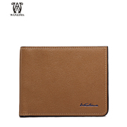 Wanlima/miles in early spring in 2016 new men's wallets genuine leather men's wallet big wallet