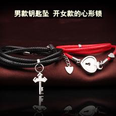 欧颜 韩版时尚情侣手链一对 学生创意 男锁女同心锁皮绳手链