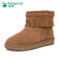 Hot air 2015 winter women casual flat tassel cow suede short boots women snow boots H89W5432