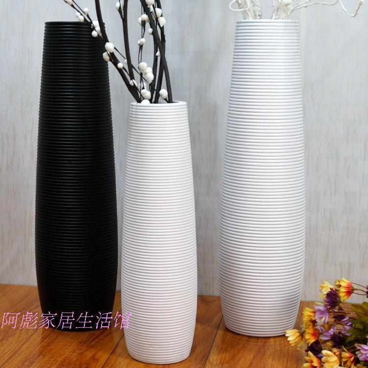 陶瓷落地简约现代时尚黑白色北欧摆件欧式干花绢花插花客厅大花瓶