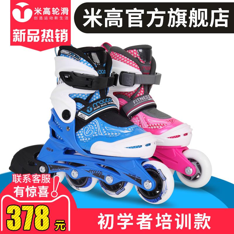 米高溜冰鞋好吗,谁用过啊