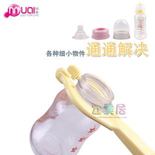 母爱安全耐高温奶瓶钳 防滑奶瓶夹 消毒钳 奶嘴夹子 婴儿消毒夹子