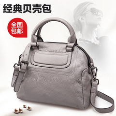 Miss evening thinking 2015 spring new handbags shoulder-slung Ms Bao Chao shell bag leather women''s bags