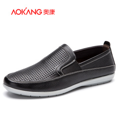 Aokang shoes spring 2016 new men's decorative mesh Korean version of the lazy feet comfortable shock absorption drive shoes