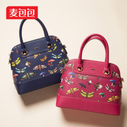 2015 mushrooms Butterfly series shell Pack Japan-Korea printing bag fashion hand shoulder slung bags