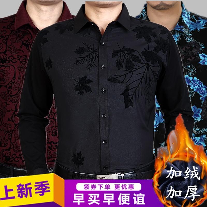秋冬男长袖衬衫加绒加厚中年男式保暖衬衣加肥加大码中老年爸爸装