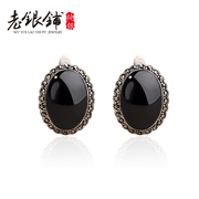 Wu Yue Lao Pu S925 silver fungus nails girl Thai Silver Black Onyx earrings ear clip elegant fashion earrings as a birthday present