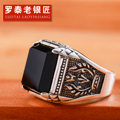 Chandos old silversmith retro Thai yinheiyao stone ring 925 Silver men''s stylish single index finger ring
