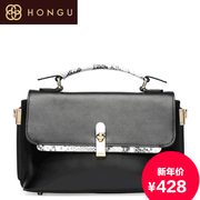 Honggu Hong Gu 2015 new fashion in Europe and laptop Messenger bags cow leather bag 7053