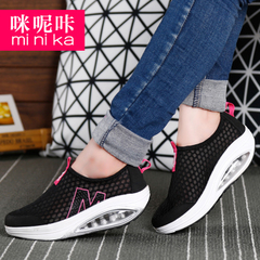 MI Ka 2015 spring NET shoes women platform increases ventilation shook shoes girl Korean version flows air cushion platform shoes