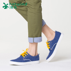 Hot air men's sneakers spring spring new simple wind trend lines on canvas shoes men 625W15114