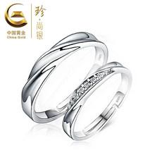 珍尚银男士开口单身银戒指时尚潮流螺纹个性925银原创刻字银戒指