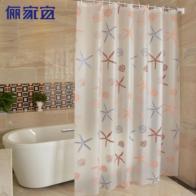 卫生间浴帘布套装防水防霉加厚挂帘浴室隔断帘子免打孔窗帘送挂钩