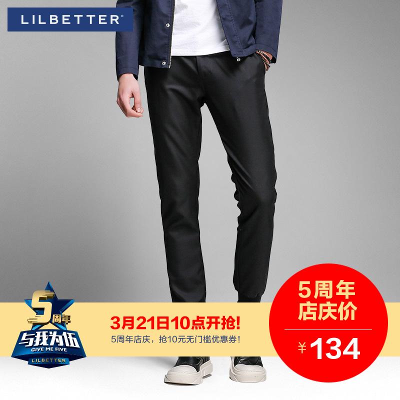 Lilbetter男士卫裤 休闲黑色收脚裤