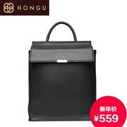 Honggu red Valley women for 2015 the new simplicity backpack leather backpack handbag 7055