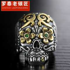 Chandos s925 silver carved golden skull ring old silversmith domineering men wave silver ring silver ring