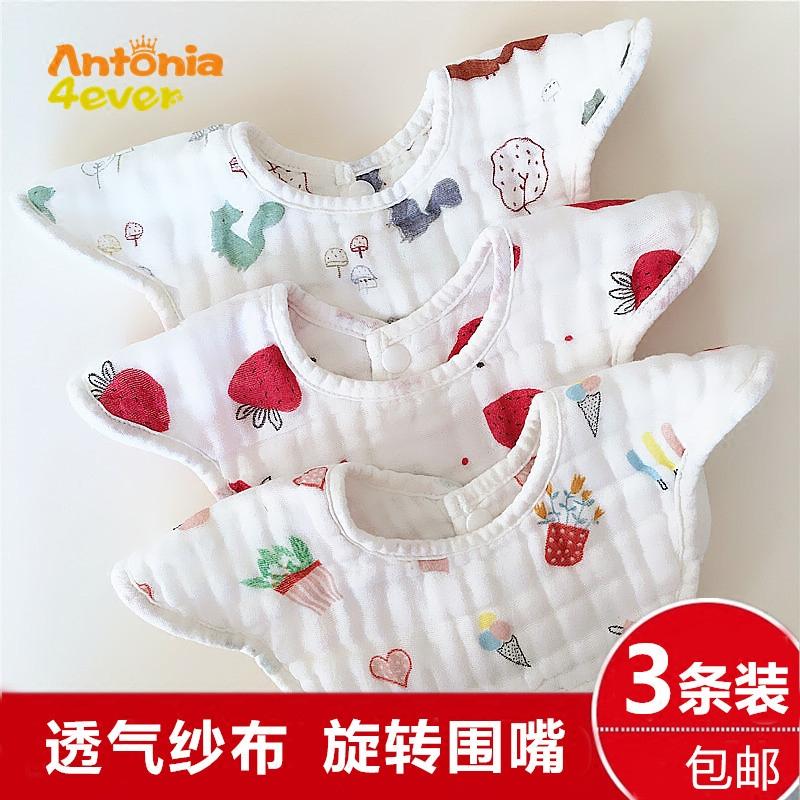 婴儿按扣围兜小孩防口水巾8层纯棉纱布360度旋转花瓣宝宝小围嘴冬
