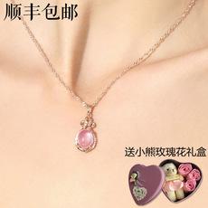 天然芙蓉石项链女粉水晶彩银宝石吊坠首饰七夕礼物送女友顺丰包邮