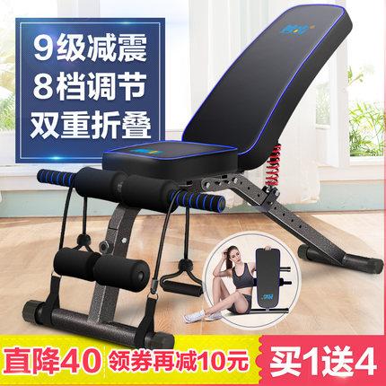 妙步仰卧起坐板多功能健身器材家用卧推凳哑铃凳仰卧板折叠收腹器