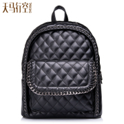 Fanciful European fashion rhombic backpack Trends 2015 new Backpack girl Bao Yinglun Institute wind bag