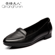 Family MOM and shallow old ladies new leather soft shoes shoes with non-slip flat women's shoes casual