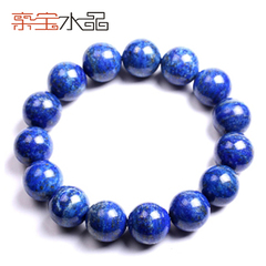 Precious crystal blue-and-white natural lapis lazuli bracelet men women Crystal bracelets