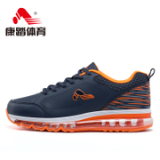 Kang stepped 2016 new whole Palm cushion running shoes running shoes men's shock-absorbing air running shoes sports shoes slip