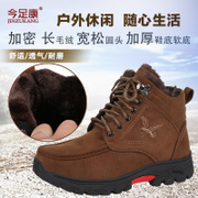 2015 men's shoes and down to keep warm in winter hiking boots middle-aged man leisure shoes old Beijing cloth shoes men shoes