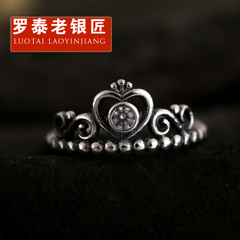 Female s925 silver Crown ring opening day Han Fan fashion Princess ring for Christmas in Europe and America ring