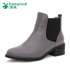 Hot-blast simplicity with winter pointed feet short boots women short boots, Chelsea boots women 75H5004
