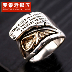 S925 silver golden skull men''s vintage Thai silver jewelry rings fashion personality skull punk rings women