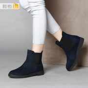 Shoebox shoe 2015 new simple wild girls shoes winter suede low heel short boots