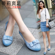 Tilly cool MOM and foot-fall 2015 leather shoes handmade vintage Le Fu, casual and comfortable flat shoes women's shoes