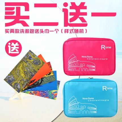 旅行套裝男女洗漱包防水多功能化妝品收納包出差旅遊戶外必備用品 - 42655581009