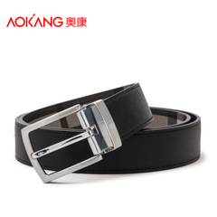 Aucom men's fashion belt pin waistband with young men on both sides Korean leisure business belts genuine