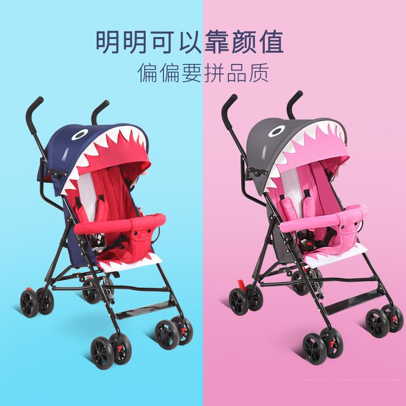 呵宝婴儿推车超轻便携折叠可坐可半躺夏天儿童手推车bb宝宝伞车