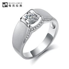 MAKELUMER/每克拉美 霸气尊贵 铂Pt950钻石男戒