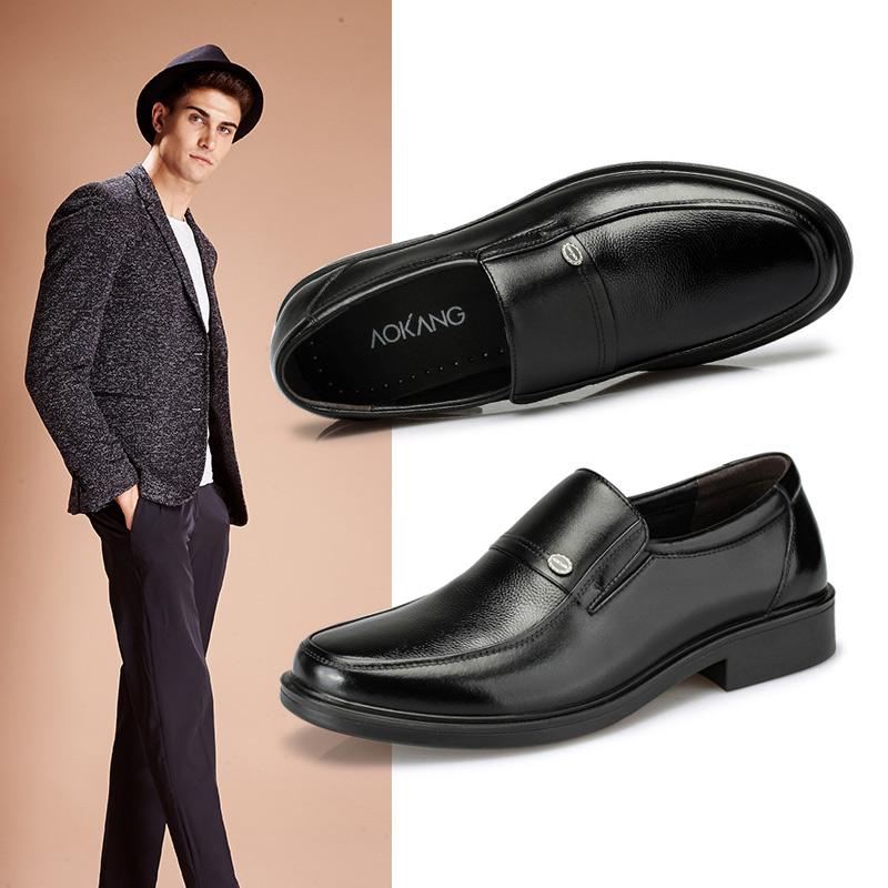 奥康男鞋秋季商务正装套脚圆头真皮透气黑色休闲时尚中年男士皮鞋