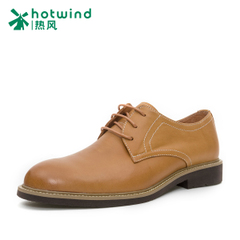 Hot spring of 2016 new simple casual shoes men's England tie round head low cut shoes men H41M6170