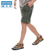 Quick-Drying Hiking Shorts