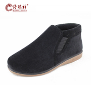 Long Ruixiang old Beijing cloth shoes men's high casual shoes shoes anti-skid shoes in winter father shoes new