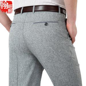 夏季薄款中老年休闲裤男宽松中年直筒高腰男裤子中老年男士休闲裤