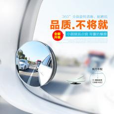 汽车后视镜小圆镜高清无边可调节盲区广角镜倒车辅助镜玻璃盲点镜