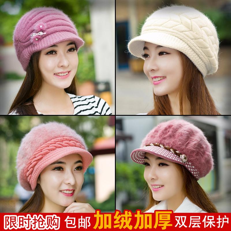 帽子女冬季韩版毛线帽鸭舌贝雷帽秋冬天针织帽中老年人保暖护耳帽